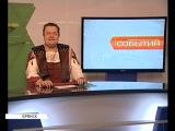 День ТВ на ТРК